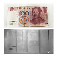 SWIR Paper Currency Recognition CNY